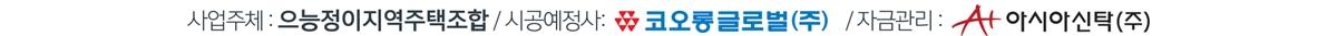 은행동 코오롱하늘채 메인하단.jpg